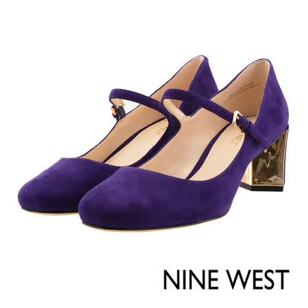 NINE WEST--瑪莉珍圓頭繫踝中跟鞋--魅力紫