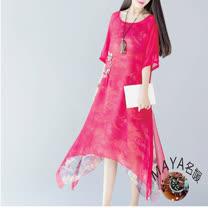 【Maya 名媛】M~2XL飄逸雪紡圓領層次感倒v裙擺洋裝-正紅色