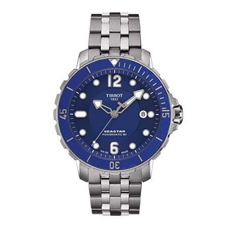 TISSOT 天梭 SEASTAR 1000高科技潛水運動機械腕錶/45mm/T0664071104702