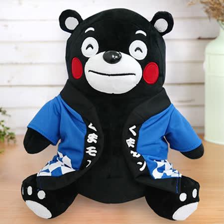 Kumamon酷MA萌 坐姿絨毛玩偶(大)-藍色