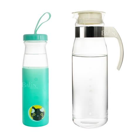 【日本 HARIO】耐熱冷水壺1400ml + 【Quasi】耐熱玻璃隨身瓶 600ml