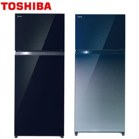 ★贈好禮★『TOSHIBA』☆ 東芝 505公升變頻無邊框玻璃系列冰箱 GR-HG55TDZ