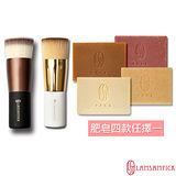 LSY 林三益 X 柳燕 淨顏刷+洗臉皂組