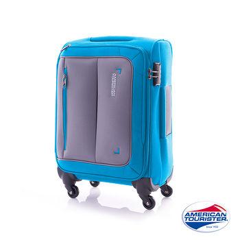 AT 美國旅行者 20吋PORTOBELLO 倫敦布面行李箱(藍/灰)
