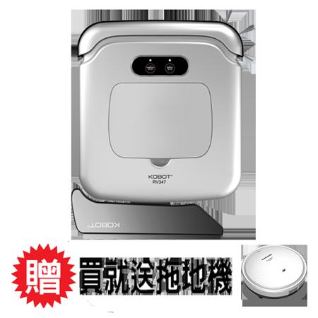 【美國KOBOT】智慧型回充吸塵器機器人 RV347 銀-贈RM101 乙台