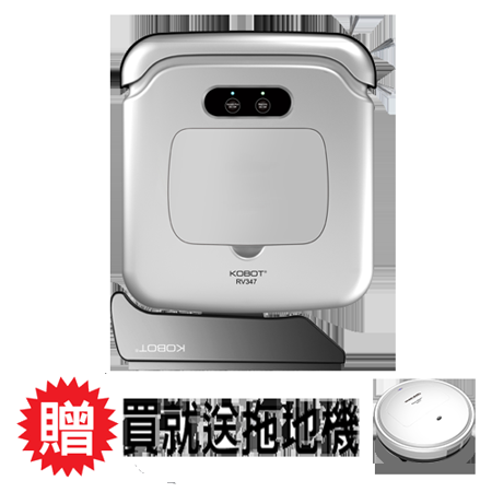 Techko Maid 吸塵器機器人(RV347)
