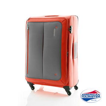 AT 美國旅行者 26吋PORTOBELLO 倫敦布面行李箱(磚紅/灰)