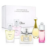 Dior迪奧 經典香氛珍藏5入組