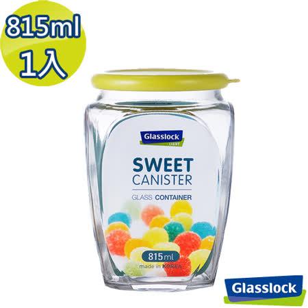 Glasslock糖果甜心玻璃儲物罐 - 815ml一入組
