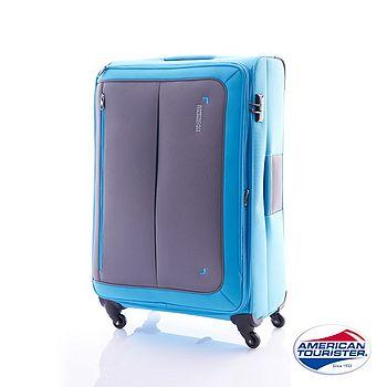 AT 美國旅行者 26吋PORTOBELLO 倫敦布面行李箱(藍/灰)