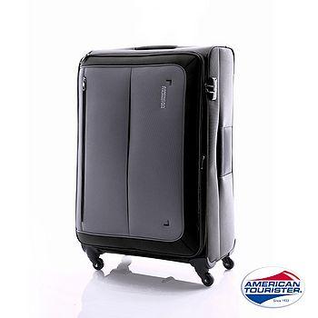 AT 美國旅行者 26吋PORTOBELLO 倫敦布面行李箱(黑/灰)