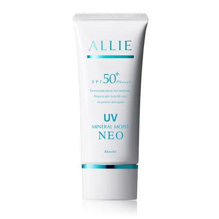 【KANEBO佳麗寶】ALLIE EX UV高效防曬凝乳-礦物柔膚型 90g