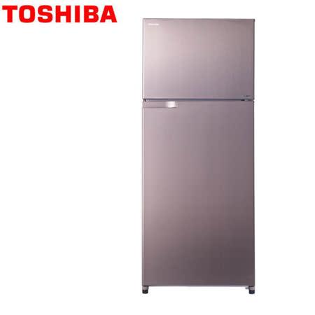 ★贈好禮★『TOSHIBA』☆ 東芝 468公升變頻電冰箱 GR-H52TBZ