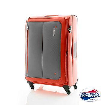 AT 美國旅行者 29吋PORTOBELLO 倫敦布面行李箱(磚紅/灰)