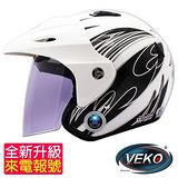 VEKO 藍芽4.0升級版來電報號專利安全帽 BTS-NX3白灰黑 送電蚊拍