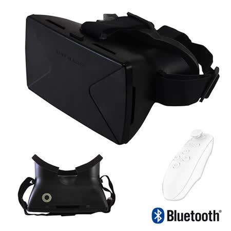 IS愛思 VR 3DX 人體工學頭戴式VR眼鏡 磁控開關設計(送藍牙手把)
