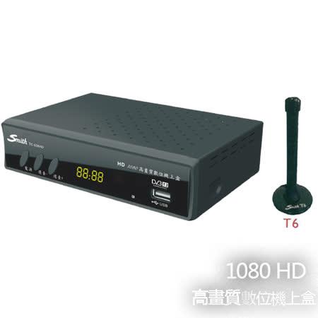 Smith史密斯TC-538HD高畫質數位電視接收機-贈T6 Smith數位天線