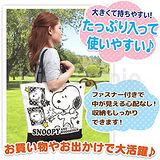 日本CIELO  現貨-snoopy 史努比 拉鍊大容量包包(共二款)