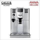 GAGGIA ANIMA DELUXE 全自動咖啡機 110V HG7273