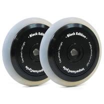 Multi-S 充電式LED發光易行輪/後燈/尾燈/警示燈-黑色