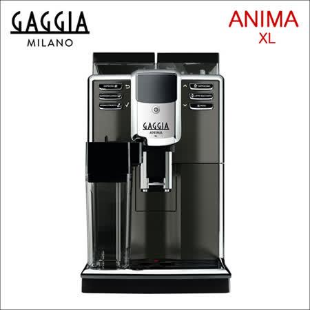 GAGGIA ANIMA XL 全自動咖啡機 110V (HG7275)