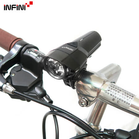 【INFINI】LAVA 500 I-264P 10W超高亮度白光LED警示燈5模式頭燈/前燈(台灣製)-黑色