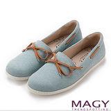 MAGY 樂活時尚 壓紋牛皮舒適百搭休閒便鞋-藍綠