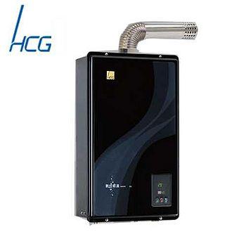和成 GH598Q屋內大廈型強制排數位恆溫熱水器 20L