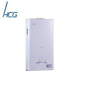 和成 GH582H屋外大廈型自然排氣機械恆溫熱水器 12L