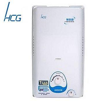 和成 GH523Q屋外公寓型自然排氣熱水器 10L