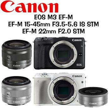 CANON EOS M3 15-45mm STM+22mm STM (公司貨)-送32G+專用皮套+熱靴蓋+ 防潮箱+UV鏡*2+快門線+遙控器+吹球拭筆清潔組+保護貼