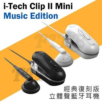 i-Tech Clip II Mini Music Edition 立體聲 藍牙耳機 單聲道耳機套裝(黑色)