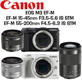CANON EOS M3 15-45mm STM+55-200mm STM (公司貨)-送32G+皮套+熱靴蓋+ 防潮箱+雙UV+快門線+遙控器+吹球拭筆清潔組+保護貼