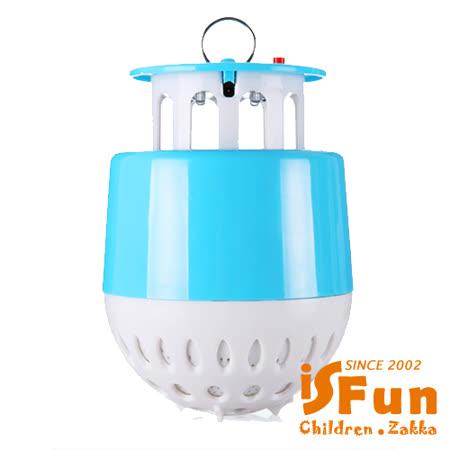 【iSFun】子彈手提*炫風發光USB補蚊燈/隨機色
