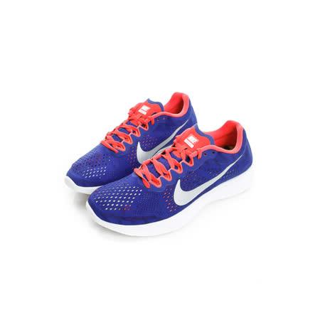 NIKE (男) 慢跑鞋 藍橘白844562414