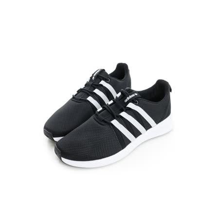 adidas (男女) 慢跑鞋  黑白B42441
