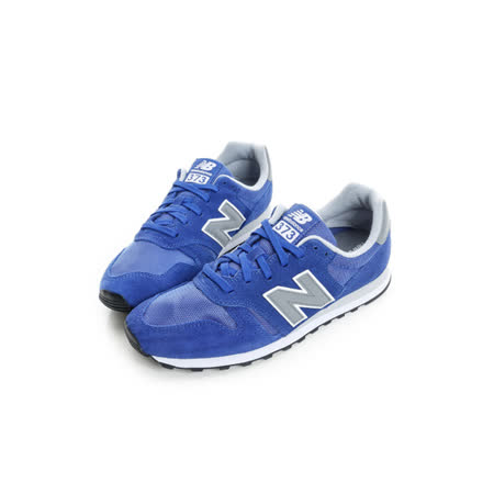 New Balance (男) 經典復古鞋 藍銀ML373HB
