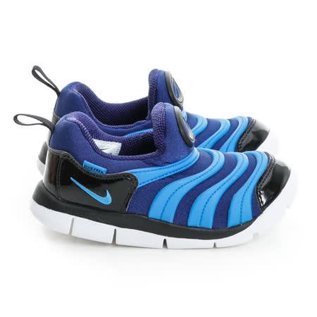 NIKE (童) 慢跑鞋 黑藍343938413