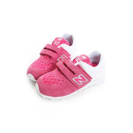 New Balance (童) 經典復古鞋 粉白KV574QPI