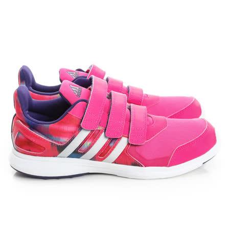 adidas (童) 慢跑鞋 桃紅藍AQ3872