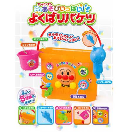 【好物分享】gohappy《麵包超人》ANP洗澡水桶玩具價錢愛 買 板橋