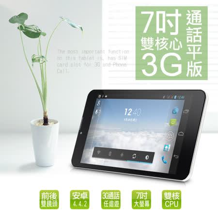 IBee 雷神3G 8GB 3G版 7吋 雙卡雙待平板電腦