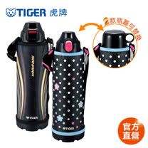 【TIGER虎牌】1.0L兩用系列不鏽鋼保溫保冷瓶_2用頭(MBO-E100)