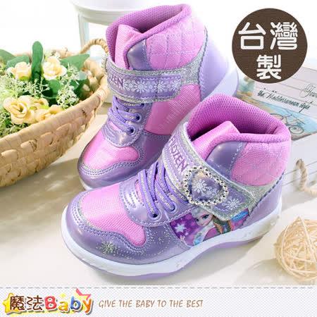魔法Baby~女童鞋 台灣製冰雪奇緣高筒鞋 sa54207