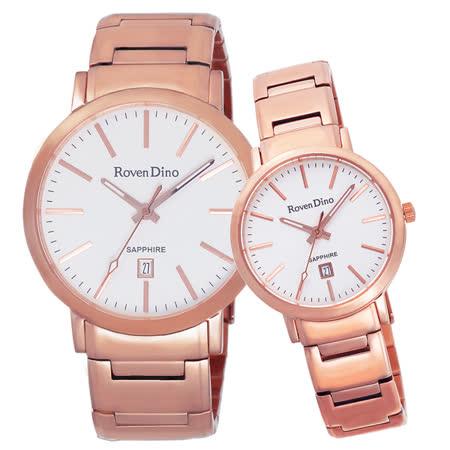 Roven Dino羅梵迪諾 色彩抉擇時尚日期對錶