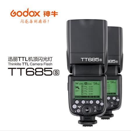 Godox 神牛 TT685S TTL機頂閃光燈 公司貨