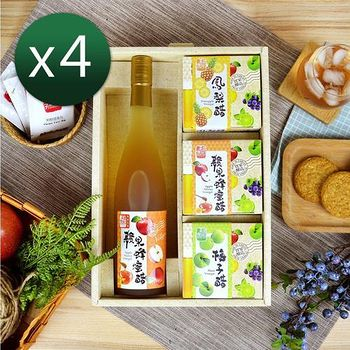 醋桶子 幸福果醋4入禮盒組4組免運 蘋果蜂蜜醋1瓶+隨身包3盒
