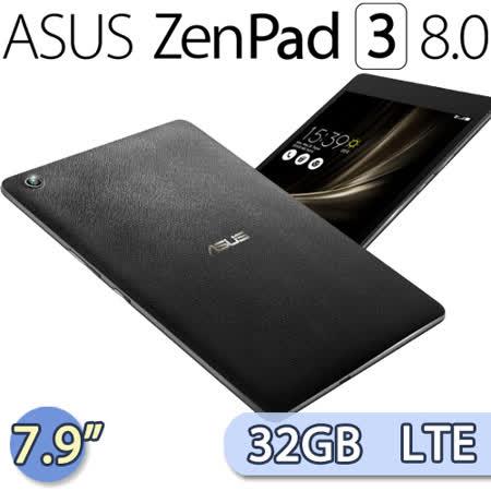 ASUS ZenPad 3 8.0  7.9吋/六核心/4G/32GB/LTE版 通話平板電腦 (Z581KL)(迷霧黑)-送專用皮套+螢幕保貼+觸控筆