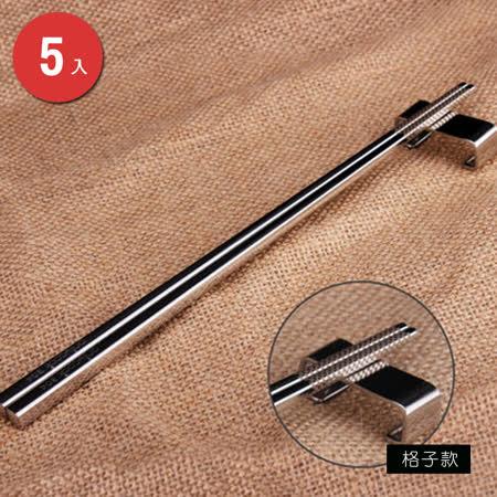 PUSH! 餐具用品304不銹鋼筷子金屬筷子家用筷子衛生安全筷5雙E44格子款