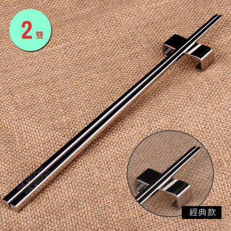 PUSH! 餐具用品304不銹鋼筷子金屬筷子家用筷子衛生安全筷2雙E44經典款